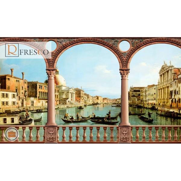 Фреска Renaissance Fresco Landscapes (4948)