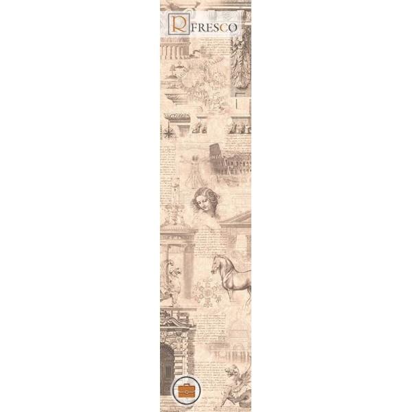 Фреска Renaissance Fresco Maps (1042)