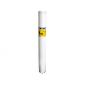Флизелин строительный Spektrum SF 65 (20 м)