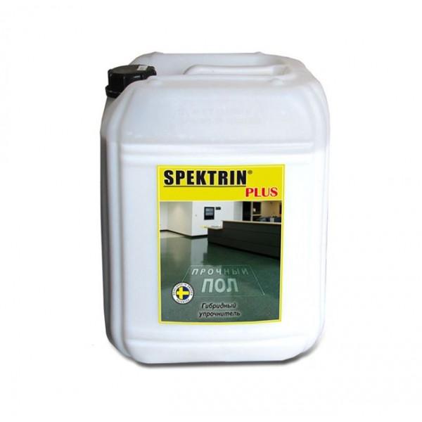 Пропитка для бетонного пола SPEKTRIN PLUS от Spektrum
